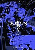DOGS BULLETS & CARNAGE 2 (ヤングジャンプコミックス)