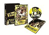 【早期購入特典あり】Zアイランド(「Zアイランド」クリアファイルセット付) [DVD]