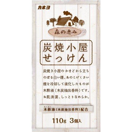 カネヨ 炭焼小屋 110g×3