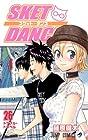 SKET DANCE 第26巻