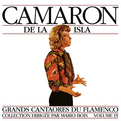 Great Masters of Flamenco, Vol. 15