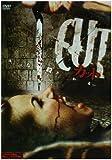カット [DVD]