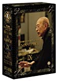 彩の国シェイクスピア・シリーズ NINAGAWA × SHAKESPEARE DVD BOX 9 (「じゃじゃ馬馴らし」/「アントニーとクレオパトラ」)