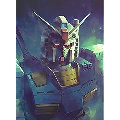機動戦士ガンダム MS大全集2015 MOBILE SUIT Illustrated 2015 (電撃単行本)
