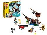 レゴ (LEGO) パイレーツ 海賊の砦 70409