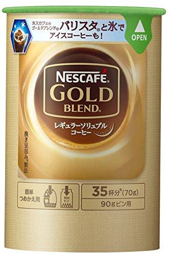 コーヒー ネスカフェ  ゴールドブレンド エコ&システムパック 70g×2個