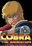 コブラ -ザ・サイコガン- 2 <通常版> [DVD]