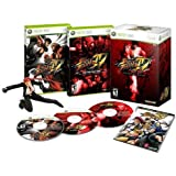 Street Fighter IV Collector's Edition -Xbox 360