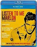 マーロン・ブランドの肉声 ブルーレイ+DVDセット[Blu-ray/ブルーレイ]