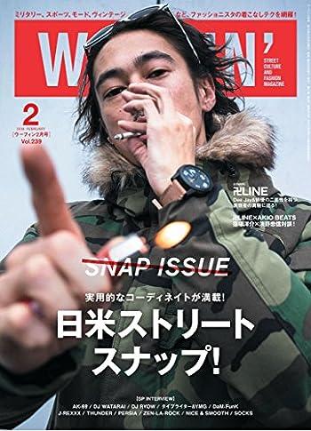 WOOFIN\' (ウーフィン) 2016年 2月号 [雑誌]