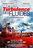 ラ・タービュランス [DVD]