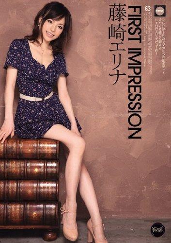 First Impression藤崎エリナ アイデアポケット [DVD]