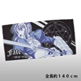 タイトーくじ本舗 Fate/stay night C賞 バスタオル 単品