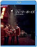 ブロードウェイ・ミュージカル「ジャージー・ボーイズ」autumn