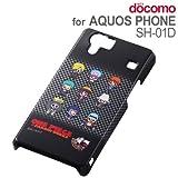 レイ・アウト docomo AQUOS PHONE SH-01D用ワンピースシェルジャケット/パンソンワークスRT-OSH01DA/PL