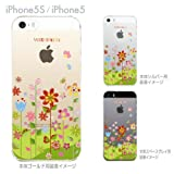 【iPhone5S】【iPhone5】【ケース カバー】【au】【Soft Bank】【スマホケース】【クリアケース】【Clear Arts】【Vuodenaika】【フラワ...