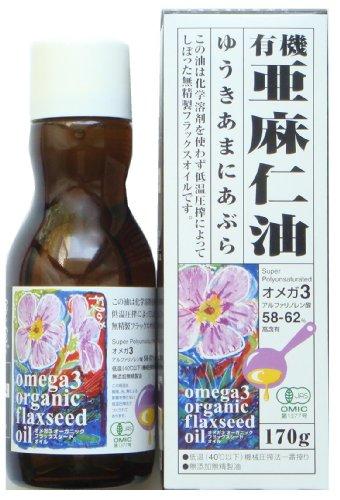 紅花 有機亜麻仁油 170g