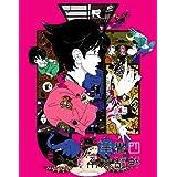 �l�����_�b��n ��4��(������萶�Y��)[Blu-ray]����W���Y�ɂ��
