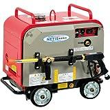 スーパー工業 エンジン式高圧洗浄機 防音型 [SEV-1620SS],NETIS登録商品 [CG-130007-A]