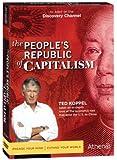 PEOPLE'S REPUBLIC OF CAPITALISM DVD