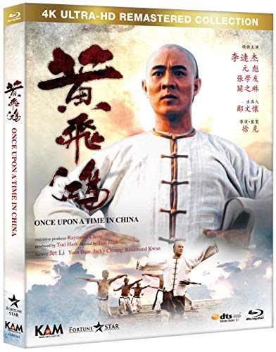 4K Blu-ray : Once Upon A Time In China