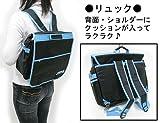 子供用3WAYバッグ 横型 CHOOP 2425(クロ)