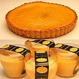 【送料無料】濃厚パンプキンプリンとかぼちゃのチーズケーキタルトセット