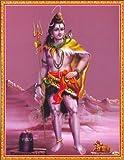 Load Shiva / Shree Shankar / God Shiva / Mahadev Poster (Size: 22X28 cm Unframed)