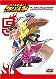 史上最強の弟子ケンイチ 5 [DVD]