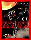 ファンタスティックコレクション 仮面ライダーキバ Fang01 (ファンタスティックコレクション)