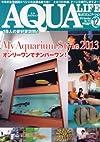 月刊 AQUA LIFE (アクアライフ) 2013年 12月号