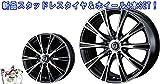 ウェッズ ライツレー BL ダンロップ WINTER MAXX 01 205/60R16 16インチ 国産 スタッドレス & ホイール 4本SET ヴォクシー エスクァイア etc