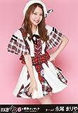 AKB48 公式生写真 春の単独コンサート~ジキソー未だ修行中! ランダム 【永尾まりや】