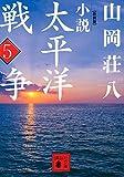 2015-11月読書リスト