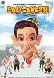 Bal Ganesh [DVD]