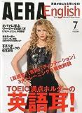AERA English (アエラ・イングリッシュ) 2009年 07月号 [雑誌]