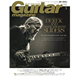 ギターマガジン3月号 2月13日発売 特集はデレクトラックス、そしてOne Control
