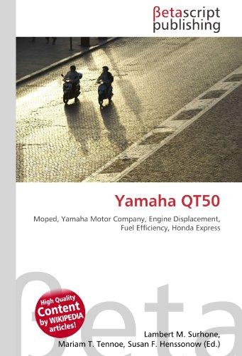 キューティー QT50