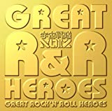 GREAT ROCK'N ROLL HEROES(初回限定盤)(DVD付)