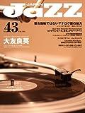 JAZZ JAPAN (ジャズジャパン) Vol.43