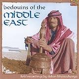 中東 - ベドウィンの音楽 (Bedouins of the Middle East)