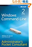 Windows® Command-Line Administrator's Pocket Consultant, Second Edition