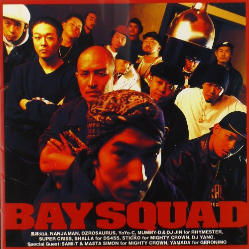 Bay Squad [Re-Issue]