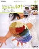 銀イオン配合の糸で編む エコたわし101 (Let's knit series)
