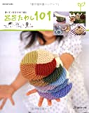 エコたわし101 (Let's knit series)