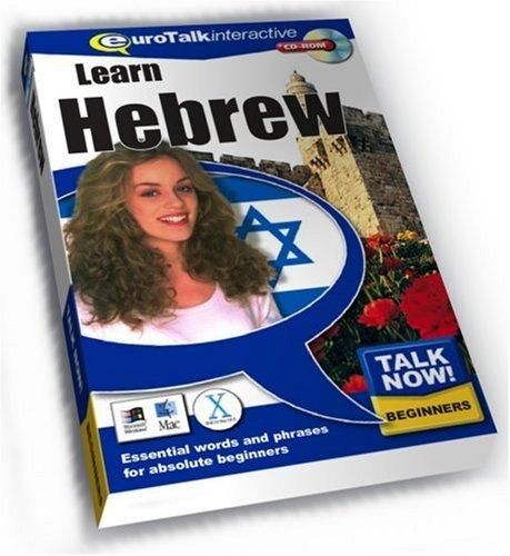 Talk Now! / Parlez L' Hebreu