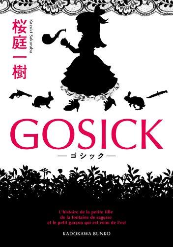 GOSICK ──ゴシック──<GOSICK> (角川文庫)