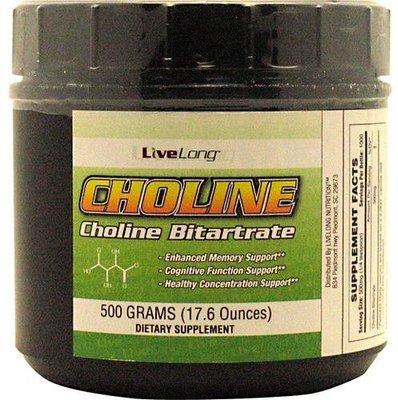 Choline Bitartrate 500 Grams