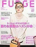 FUDGE (ファッジ) 2013年 07月号 [雑誌]
