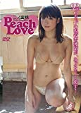 二ノ宮桃 Peach Love [DVD]